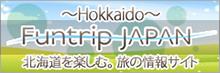 ~Hokkaido~ Funtrip Japan
