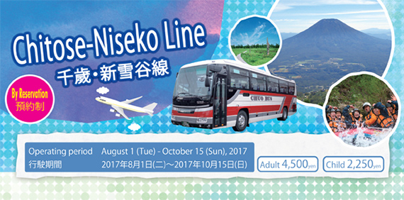 Chitose-Niseko Line